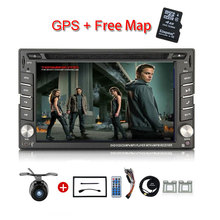 New universal Car Radio Double 2 Din Car DVD Player GPS Navigation In dash Car PC Stereo Head Unit video+Free Map subwoofer(China)