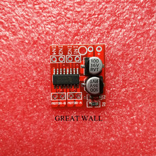 1pcs 2 DC motor drive module reversing PWM speed dual H bridge stepper motor Mini victory L298N