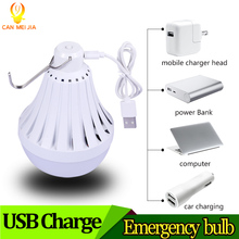 USB Rechargeable LED Bulb Light E27 Lampadas 220V 12W 20W 30W 40W Smart Emergency Ampoule Led Outdoor Lighting for Fishing Camp(China)