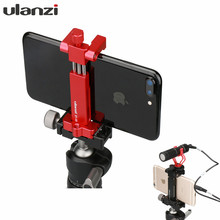 Ulanzi Aluminium Alloy Tripod Mount Stand Adapter with cold shoe mount for iphone 7 7plus Andriod Mobile Phone Holder Adapter