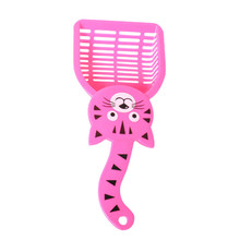 2017 Blue/Pink/Green Litter Scoop Candy Color Cat Pet Scoop Plastic Shovel Cat Sand Shovel Toilet 30%(China)