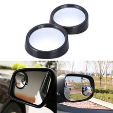 Buy 1pair Mini Rearview Car Mirror Wide Angle Round Blind Spot Side Rear View Auto convex Mirror car styling Free Shipping1pair Mini for $1.26 in AliExpress store