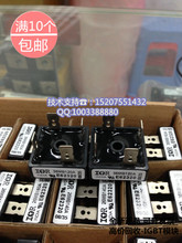 Three-phase rectifier bridge IR36MB120A IR 36MB120A 35A1200V brand new imported(China)