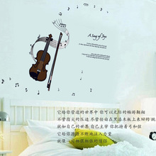 The Music Theme Wall Decals Fashion Creative Violin And Musical Note Children Bedroom Wall Stickers Music Classroom Wall Paper