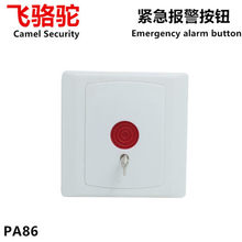 white pc material Fire retardant ABS plastic shell Emergency Fire Switch Panic Button for alarm system