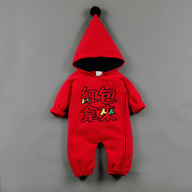 Cotton Long Sleeve Thick Winter New Year Clothing Hoodie Onesie Baby Jumpsuit Romper Blessing Babys Clothing With One Zipper <br><br>Aliexpress