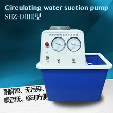 Four table four pump SHZ-D(III) Suction multi corrosion laboratory Circulating water vacuum pump