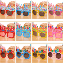 Funny Decorative Ice Cream Happy Birthday Glasses Novelty Costume Sunglasses for Birthday Gift Party Supplies Decoration L10
