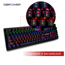 DBPOWER Russian/English Mechanical Keyboard 104 /87 Keys Blue Switch Rainbow Backlit Gaming for PC Game Backlight Teclado Gamer(China)