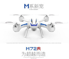 New M72 M72R 2.4GHz 6-Axis Gryo Headless Mode big Drone RC Quadcopter with HD Camera& LCD display Cool night lamp VS H11d(China)