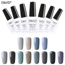 Elite99 New Style 1pcs Nail Gel Polish Soak Off Gel 10ml Long Lasting UV Gel Colorful Polishes Nair Art 12 Gray Colors Choose(China)