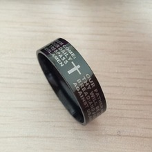 Black men english bible ring 8mm 316 Titanium Steel cross Letter prayer bible wedding band the lord of the ring men women