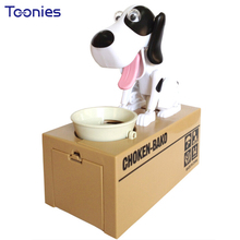 Cute 6 Colours Super Fun Cartoon Money-boxes Creative Birthday Gift Supply Dog Piggy Bank Children's Day Money Box Saving Banks(China)