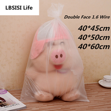 200pcs 40*45 50 60cm PE Frosted Dust Fan Clothing Covers Plush Toy Packing Water Proof Plastic Paper Box Inner Flat Bags