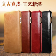 Retro Vintage Luxury Genuine Leather Mobile Phone Cases For iphone7 Curved Full Edge Flip cover for iphone 7 plus Natural Skin(China)