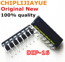 (10 шт.) 100% новый 74HC595 74HC595N SN74HC595N DIP-16 чипсет BGA IC(China)