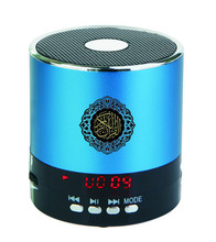 Islamic Gift  Digital Holy  Quran Speaker Download The Audio MP3 Special Learning Way For Muslims