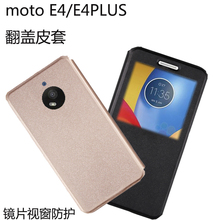 Per Motorola moto E4 Più Di Lusso Vista Windows Flip Cover Custodia In Pelle per E4Plus E 4 4Th Gen E4 +(China)