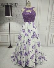 ANGELSBRIDEP Floral Print Prom Dresses 2017 Long Lavender Keyhole Lace Applique A Line Backless Formal Party Gown(China)