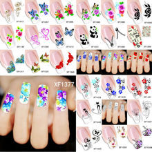 Cute Watermark Nail Sticker Water Transfer Printing Nail Decal Stickers Flower Deco Patch DIY Nail Art Decorations Stick NXFSSS1