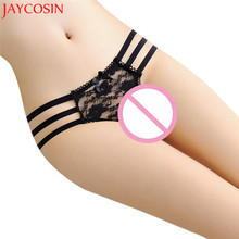 Buy women Sexy Lingerie Erotic Panty Ladies Women's Lace G-string Briefs Underpants Panties bandage Thong Underwear Knickers sp21b