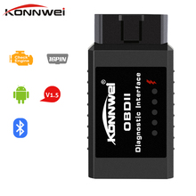 Elm327 Bluetooth ELM 327 OBD2 OBDII Adaptor Auto Scanner for Android Torque Code Reader Diagnostic Tool Konnwei KW910 ELM327(China)