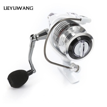 LIEYUWANG 13 + 1BB Gear Ratio Up to 5.2:1 Spinning Fishing Reel with Exchangeable Handle Automatic folding for Casting Line(China)