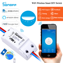 Itead Sonoff Smart Wifi Switch Timer Intelligent Universal Wireless DIY Switch MQTT COAP Android IOS Remote Control Smart Home
