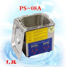 1PC 110V/220V PS-08A 60W Small Heater&timer Digital Ultrasonic Cleaner 1.3L For Glasses,Razor, Jewellery Free Basket(China)