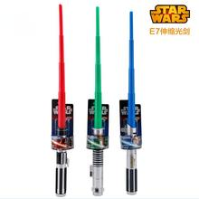 Disney Star The Force Awakens Wars Anakin Skywalker/Darth Vader First Order Stormtrooper Telescoping lightsaber doll toy Kids