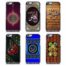 Muslim Surah Ikhlas Islamic Cover Case For iPhone 4 4s 5 5c 5s se 6 6s 7 8 Plus X Sony Z1 Z2 Z3 Z5 Compact Xa XZ E5(China)