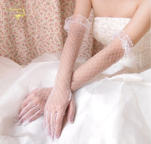 Wedding Gloves Bridal Gloves Accessories Lace Long Gloves Rossoneri Color Sunscreen Studio Supplies G034(China)