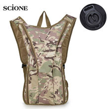 Outdoor Sports Cycling 2.5L Water Bag Mountain Climbing Camouflage Army Bags Tactical Backpack Bicycle Tourist Rucksack XA603YL
