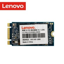 Original Brand New Lenovo Solid State Drive for Laptop and Desktop M.2 NGFF 2242 128GB 256GB SSD High quality 3 Years warranty(China)