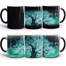 New Magics lily and snape after all this time Mugs Color Changing cup Sensitive Ceramic coffee Tea Mugs Cup best gift