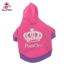 2017 Cool Crown Princess Pattern Coat with Hoodie for Pets Dogs Spring Autumn Rose Red Dog Clothes Pet Products