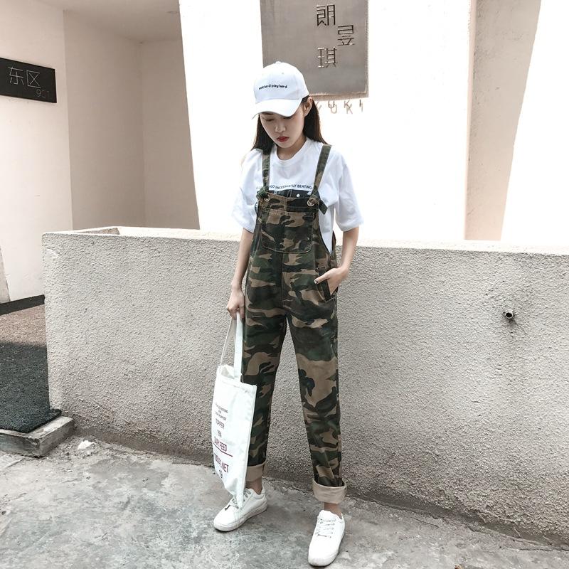 Sõjaväemustriga traksipüksid naistele