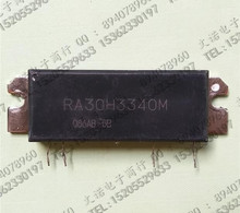 Free Shipping RA30H3340M 1pc/lot ic transistor module(China)