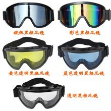 Special offer cross-country motorcycle helmet goggles ski goggles windproof dust sand dust goggles