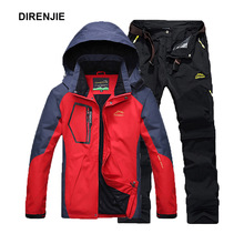 DIRENJIE Men Summer Fishing Hiking Camping Climbing Trekking Outdoor Travel Quick Dry Jackets Trousers Suit Pant Plus Size 5XL
