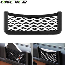 Onever Auto Storage Mesh Net Bag Holder Pocket Organizer Auto Interior Accessories Car Organizer Stowing Tidying(China)