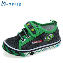 MMNUN 2017 New Kids Shoes Boys Children Footwear Boys Shoes Breathable Baby Shoes for Boys Casual Canvas Sneakers Kids Shoes