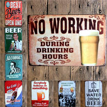 Beer Vintage Metal Signs Metal Wall Plaques Art Plaque Metal Decorative Vintage Pub Posters 20*30 CM