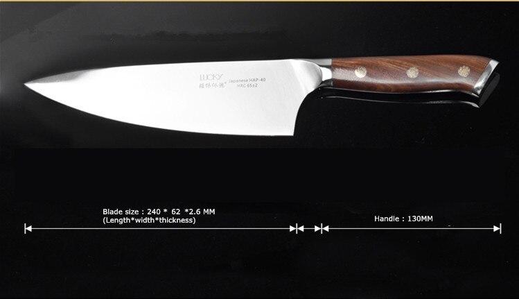 240MM Hap-40 chef knife