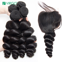 Loose Wave Bundles with Closure 3 Pcs Brazilian Hair Weave Human Hair Bundles With Closure Virgo Remy Hair Extensions(China)