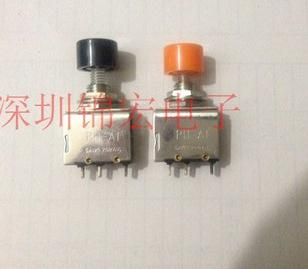 1PCS  FOR  PH-A1 button switch with self-locking switch<br>