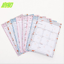 Daily Weekly Cartoon Flower Organiser Planner Desk Table Business Schedule To Do List For College And Office 18.7cm X 12.6cm