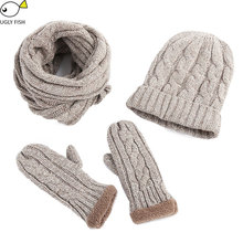 kit hat and scarf for women men knitted hat lic Scarf, Hat & Glove Sets solid(China)