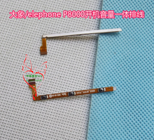 Original volume up/down + power on/of button flex cable FPC Elephone P8000 phone + Free shipping+tracking number