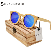 Polar Buy Wooden Sunglasses Sandal Red Silvery Polarized Sunglasses Cat Eye Polarized Retro Buy Wooden Sunglasses